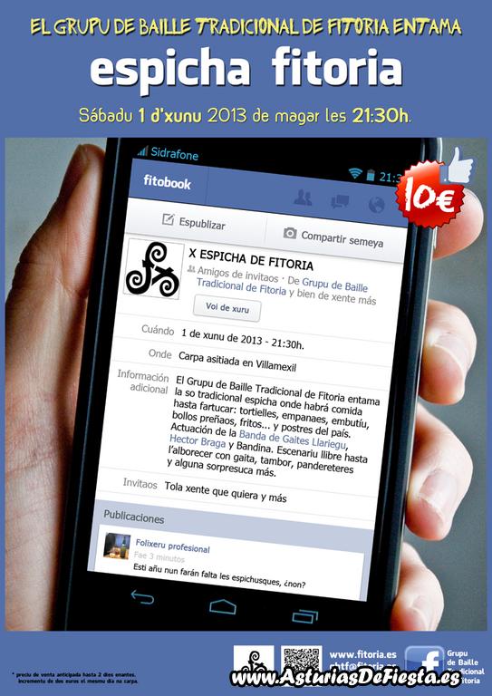 fitoria2013 [1024x768]
