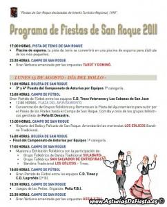 sanroquetineo2011-b-1024x768