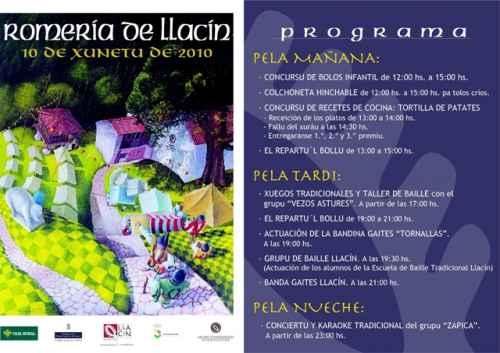 romeriallacinporruallanes2010