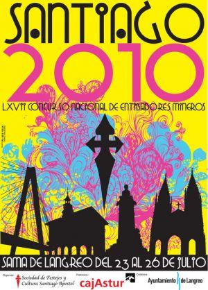 santiagosamalangreo2010