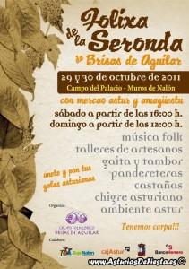 serondabrisasdemar2011-1024x768
