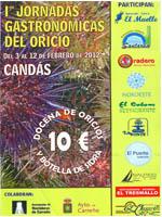 cadasoricios2012