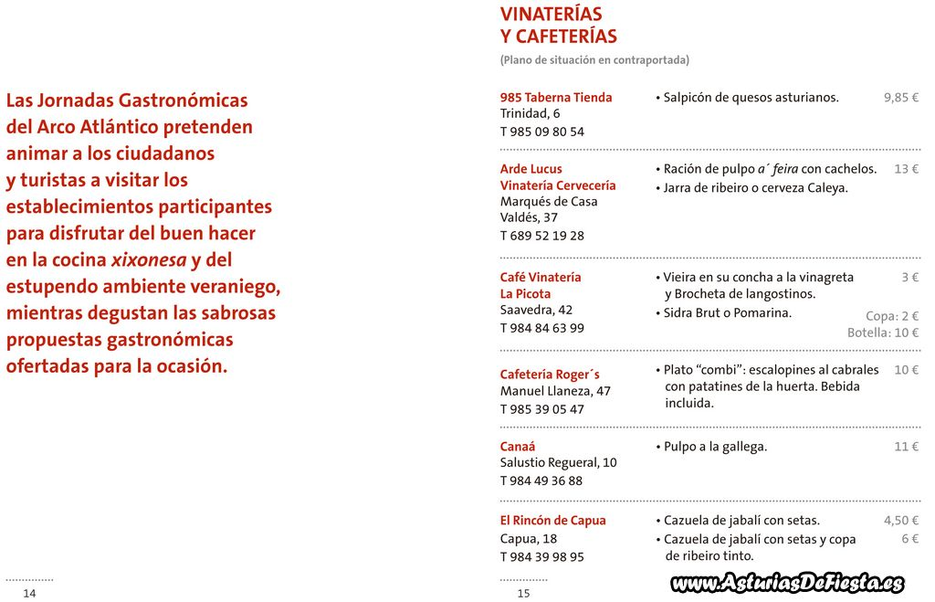 JornadasArcoAtlantico2013-B [1024x768]