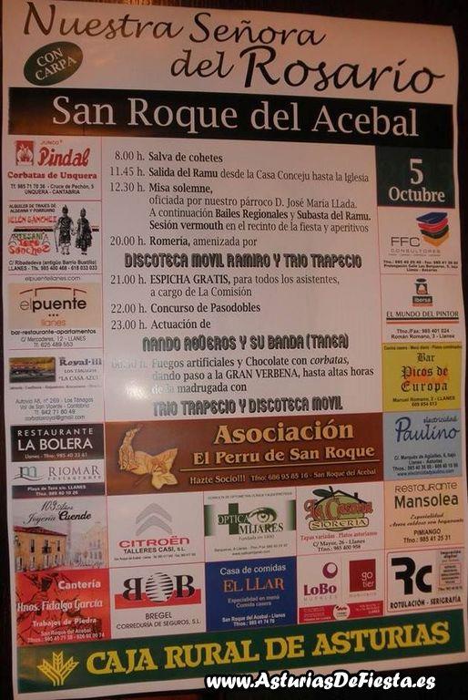 sanroqueacebal2013 [1024x768]