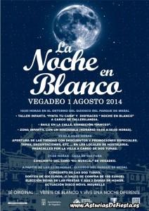 CARTEL NOCHE EN BLANCO VEGADEO 2014 [1024x768]
