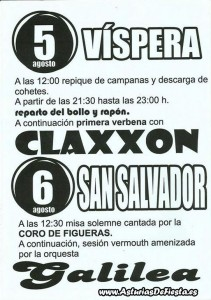 San salvador loza 2014 -b [1024x768]