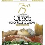 queso picos de europa 2015 [1024x768]
