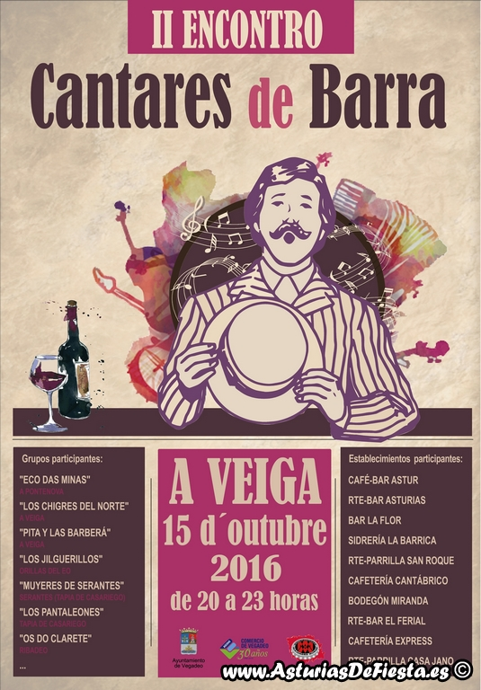CANTARES DE BARRA 2016